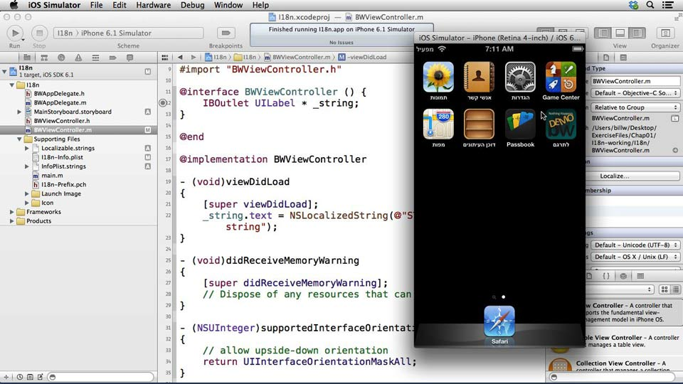 : iOS 6: iOS System Resources