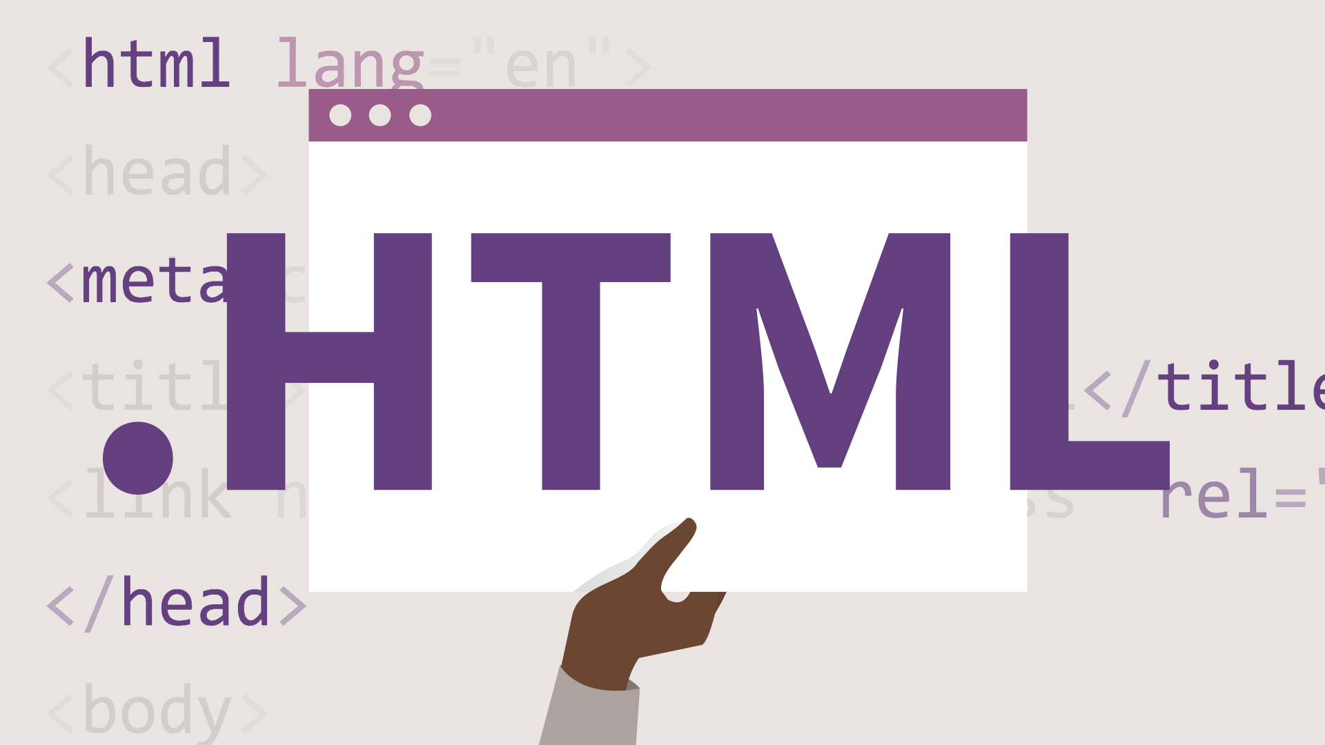 HTML Essential Training (2017)