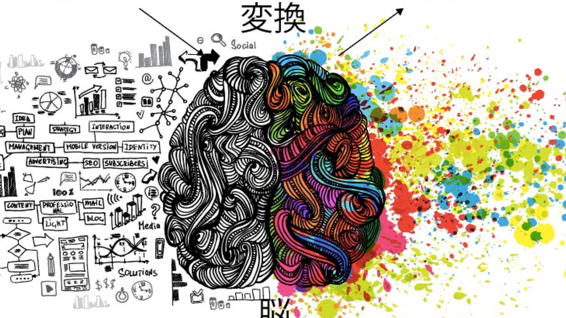グラフィックデザインの基礎:アイデアとコンセプト