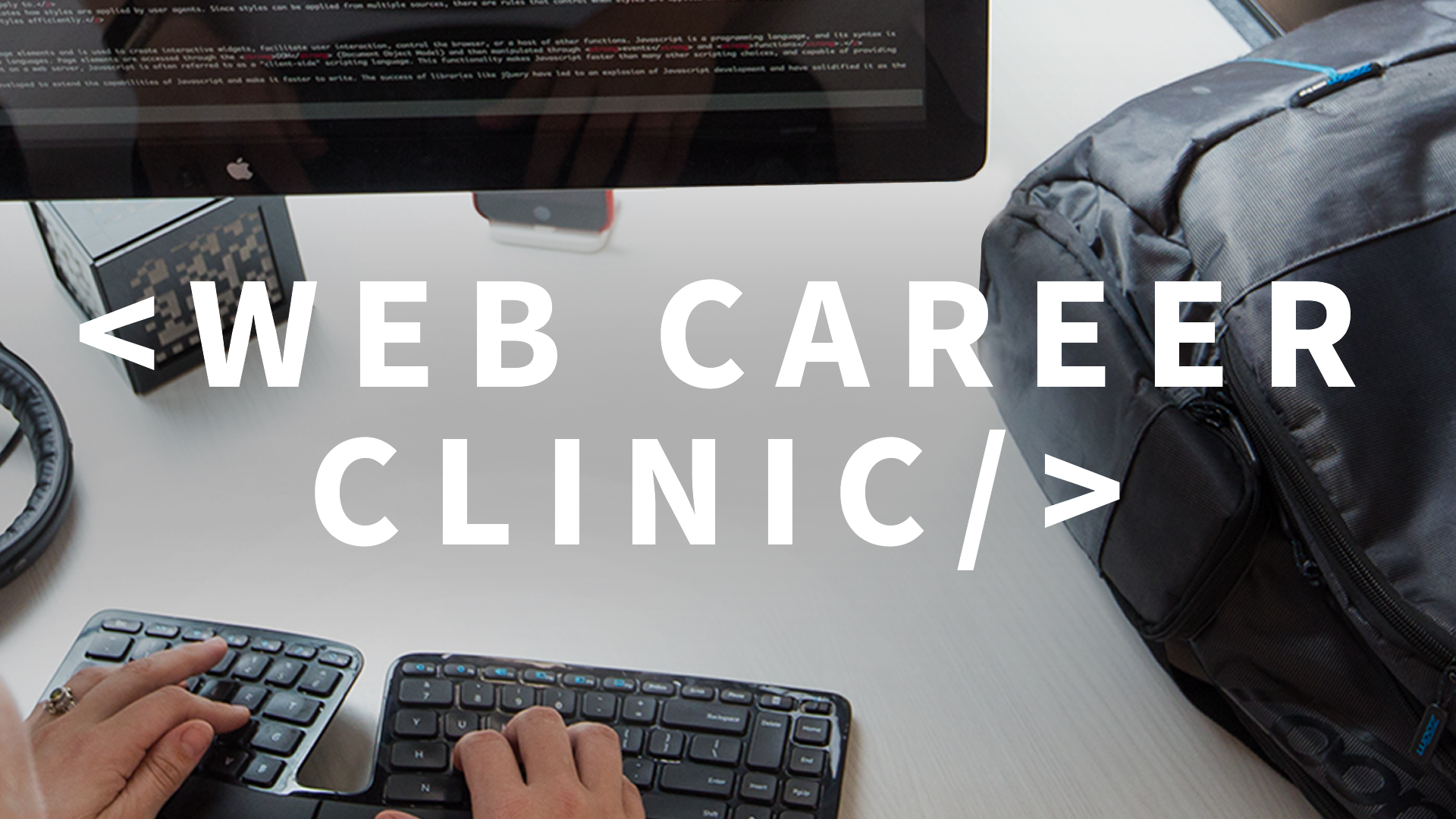 Interview: Kronda Adair: Web Career Clinic