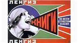 watch trailer video for Type Project: Constructivist Poster