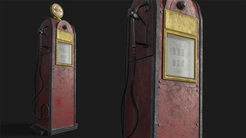 course illustration for Substance Painter: Petrol Pump Game Asset
