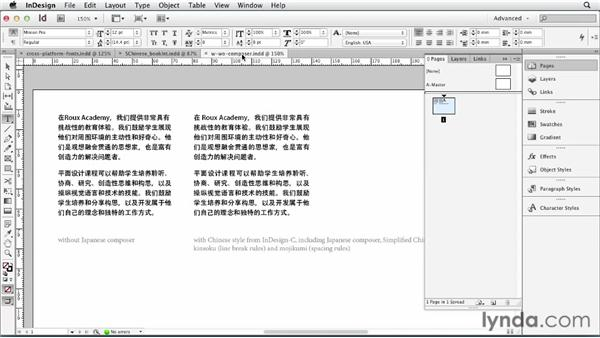 Typesetting Chinese: Multilingual Publishing Strategies with InDesign