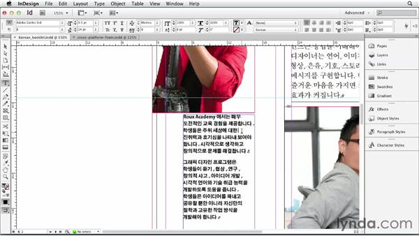 Typesetting Korean: Multilingual Publishing Strategies with InDesign