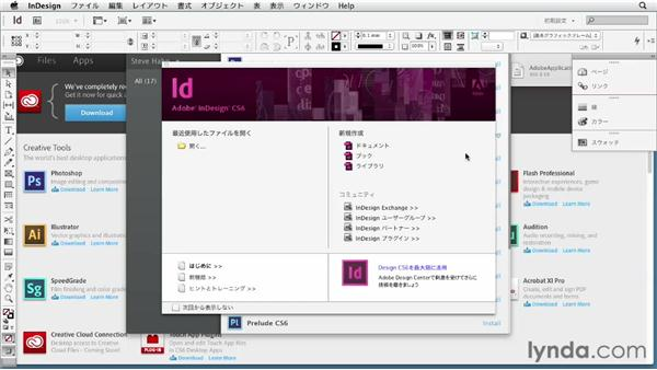 Language versions of InDesign: Multilingual Publishing Strategies with InDesign