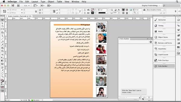 Multilingual DPS apps: Multilingual Publishing Strategies with InDesign