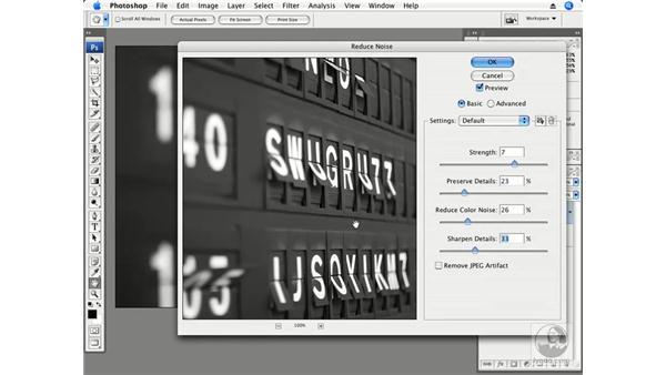 Creative perspective part 5 - Train sign - reducing noise: Photoshop CS3 Creative Photographic Techniques