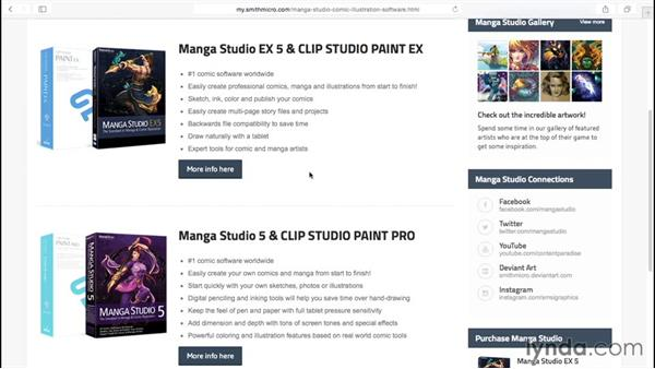 What you should know before watching this course: Manga Studio Essential Training