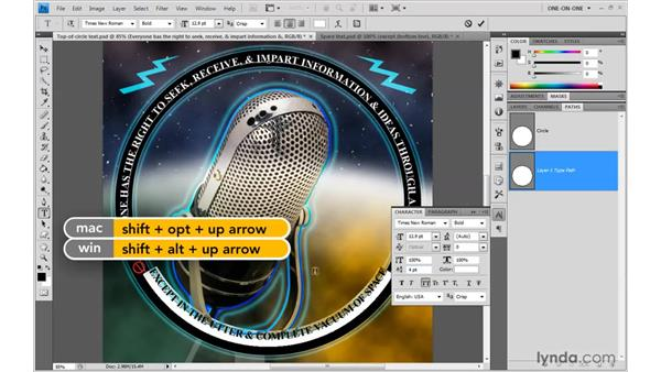 Vertical alignment with baseline shift: Photoshop CS4 One-on-One: Advanced