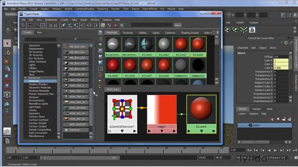 Reviewing the Hypershade Window improvements: Maya 2011 New Features