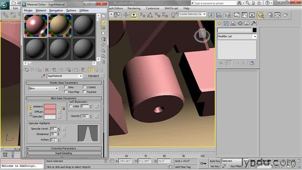 Adjusting specular parameters: 3ds Max 2011 Essential Training
